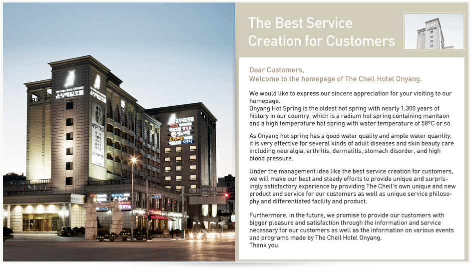 The Best Service Creation for Customers